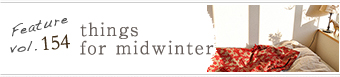 Feature,154 「things for midwinter」