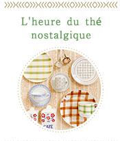 Feature,161 「L'heure du the nostalgique」
